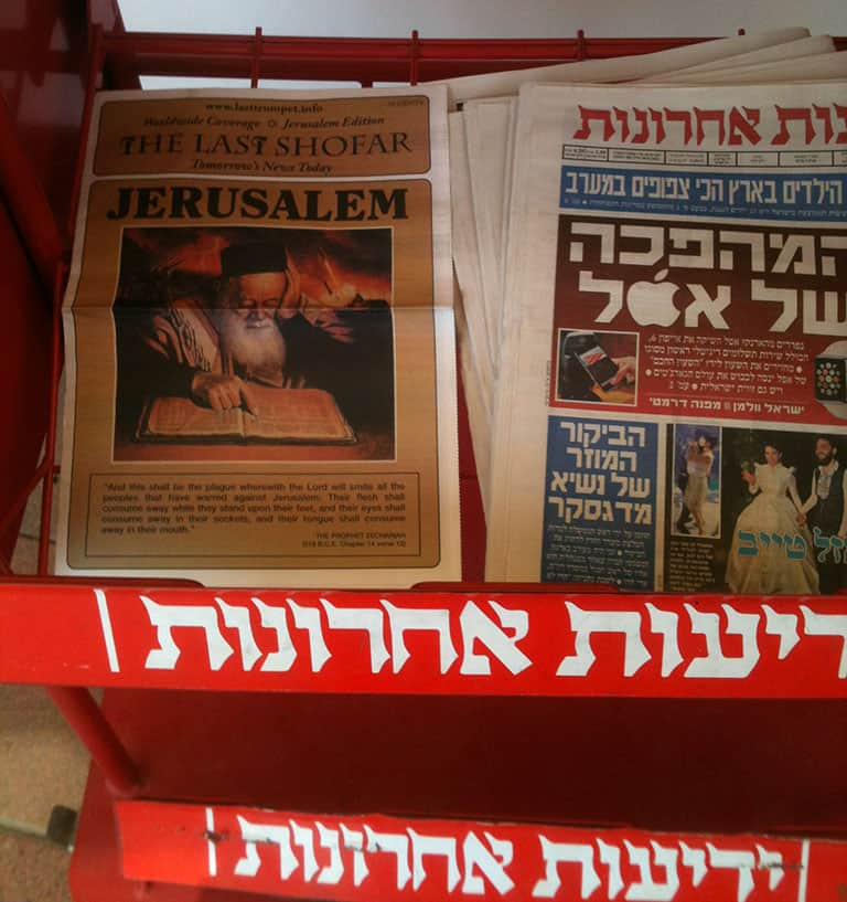 The Last Shofar on the news stand in Jerusalem